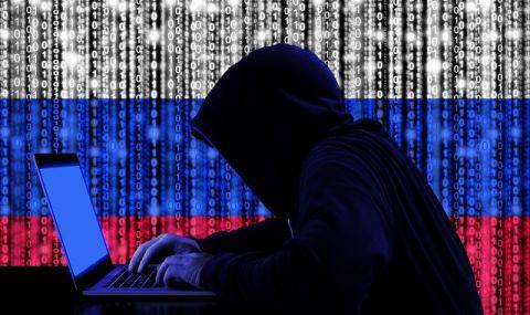 Наказание! Русия изключена от среща на 30 страни за борба срещу рансъмуера и киберпрестъпността - 1