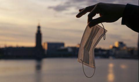 Швеция облекчава противоепидемичните мерки