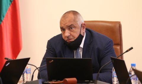 Отпадна точката за изслушване на Бойко Борисов в парламента