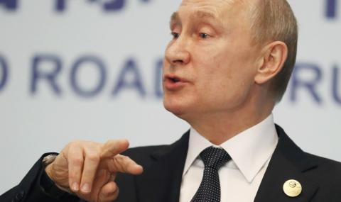 """В Русия: САЩ прикриват провалите си с """"Грешки на Путин"""""""