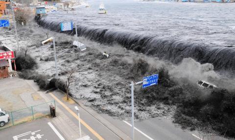 """Японски съд оправда трима обвиняеми за АЕЦ """"Фукушима"""""""