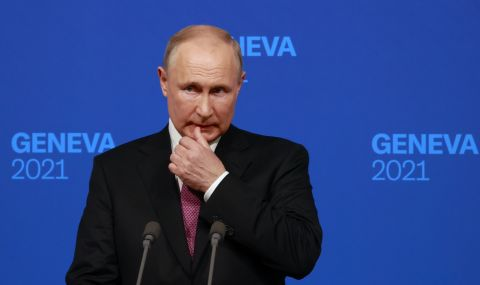 Путин, страхуваш ли се?