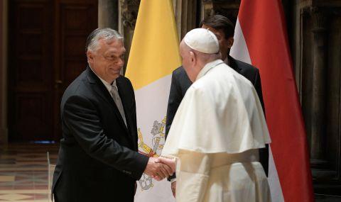 Папата е в Будапеща - 1