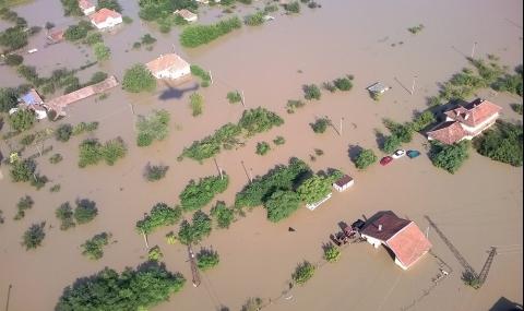 Годината на наводненията - 1
