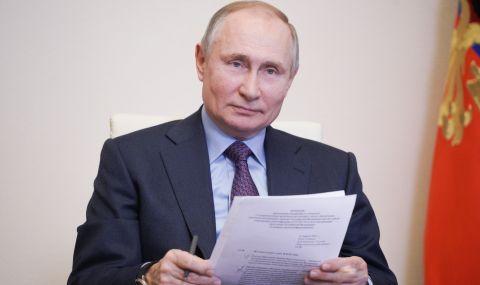 Путин обича обикновени храни