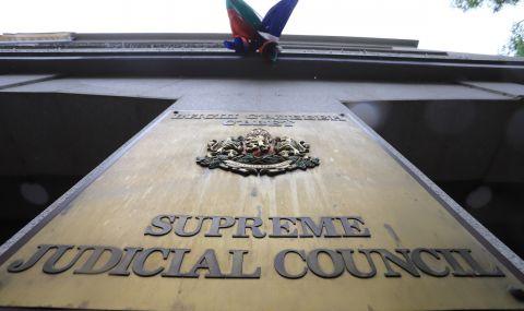 500 с подписка до ВСС срещу проекта за реформа на съдилищата