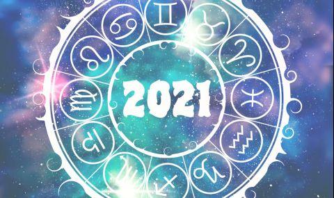Ясновидци и астролози за съдбата на България и света през 2021