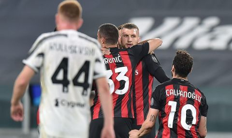 Милан съкруши Ювентус в Торино и го изхвърли извън Топ 4