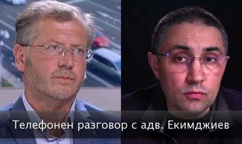 Адв. Екимджиев: Има съвсем явни опити за злоупотреба с извънредното положение