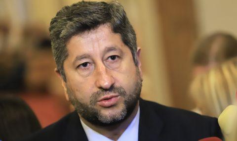 Христо Иванов: Това е моментът на истината - 4 партии сме се явили на избори с ангажимента да закрием спецсъда - 1