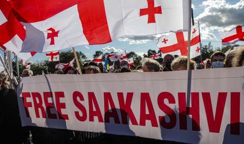 Митинг за освобождението на Михаил Саакашвили - 1