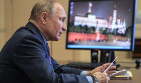 Владимир Путин ще говори на глобалната среща за климата