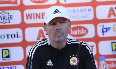 Стойчо Младенов със силни думи за мача с Левски - 1