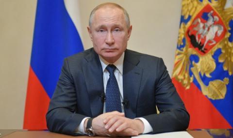 Путин пуска Русия в отпуска