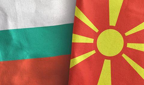 """Северна Македония се надява в България да се """"създадат политически условия"""" за диалог - 1"""