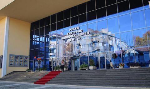 Руският център в София заличи България от делото на Св. св. Кирил и Методий