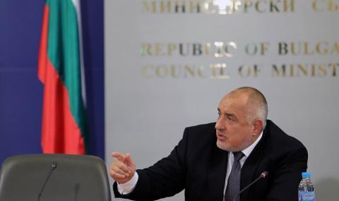 Пресконференцията на Борисов - той, той и само той е винаги прав