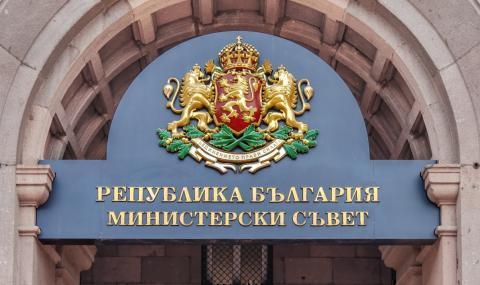 Промениха статута на имоти в София, Варна и Елхово