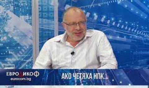 Иван Петров: Бойко Рашков дори не е знаел, че му е отнет достъпът