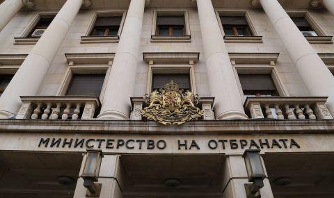 МО отговори на ГЕРБ за инцидента в Чешнегирово - 1