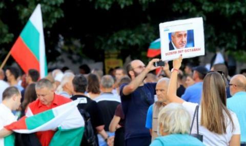 72-рата вечер на протести традиционно завърши с блокиране на
