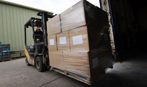 Оръжеен търговец ще прави части за ракети в Пловдив