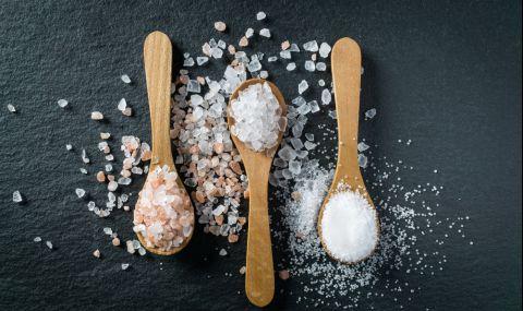 Колко сол можем да си позволим, преди да стане опасно