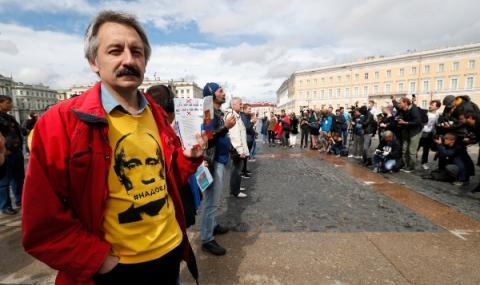 Протести в Русия срещу референдума
