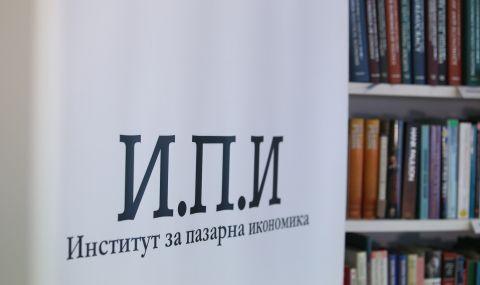 Общините отново поискаха финансова децентрализация - 1