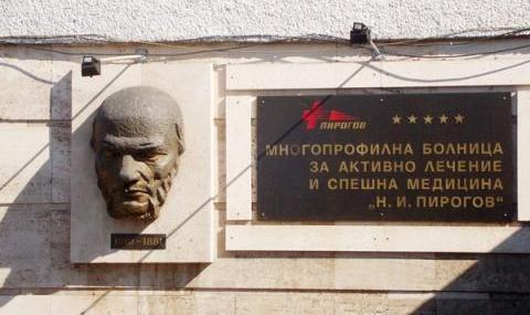 """Директорът на """"Пирогов"""" рови в чантите на лекари и сестри"""