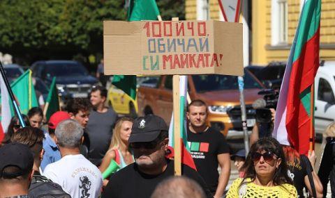 COVID-19 ваксинациите в ЕС разкриват стряскащи различия между Изтока и Запада, водеща е България - 1
