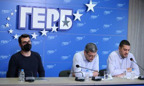 ГЕРБ: Настояваме да се уважава разделението на властите