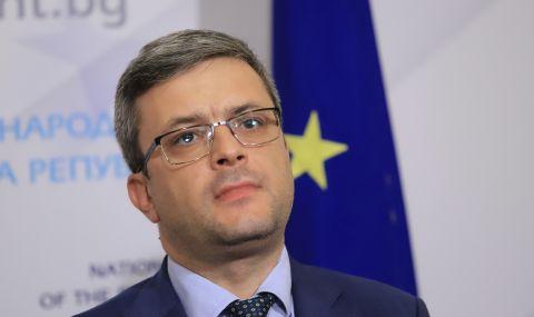 """ГЕРБ-СДС призова президента за позиция по изгонването на """"Труд"""" от редакцията на вестника - 1"""