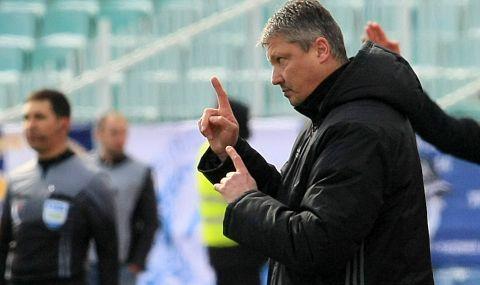 Любо Пенев след победата на Левски: Въпросът е да има наказания за всички, не само за мен