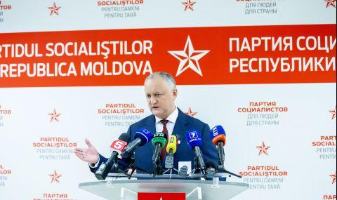 Готвят оспорване на вота в Молдова