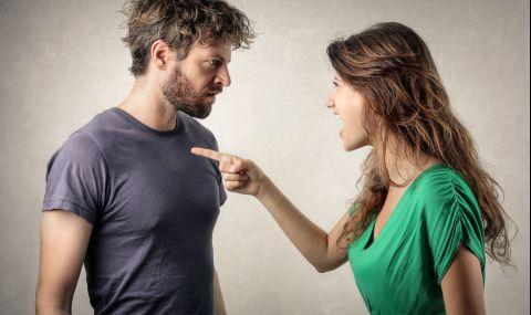 8 знака, че имате проблеми в общуването с половинката