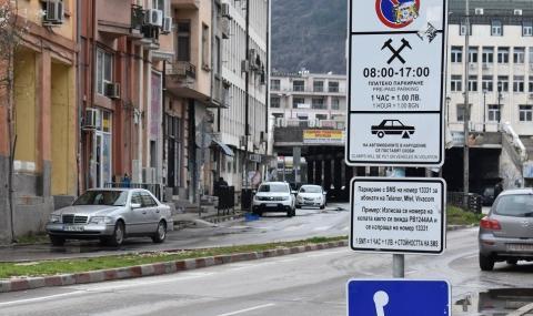 По 1 кола се пада на трима души в Асеновград