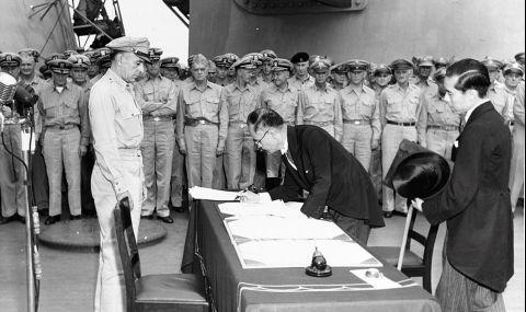 2 септември 1945 г. Краят на Втората световна война - 1
