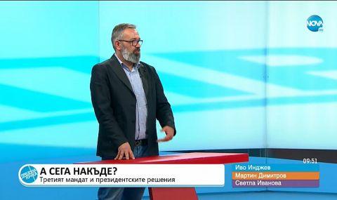 Мартин Димитров: Видя се, че Борисов може да бъде свален. Нека хората да са смели!