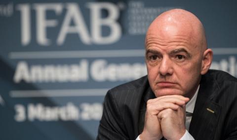 Инфантино: Футболът ще се възобнови, когато вече няма заплаха