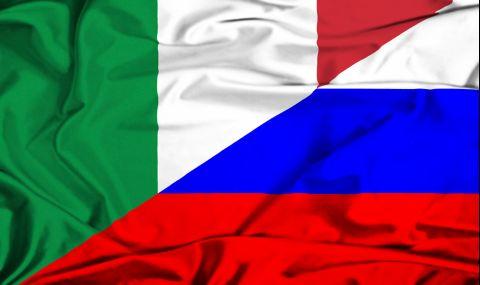 Русия отвърна на Италия като експулсира дипломат