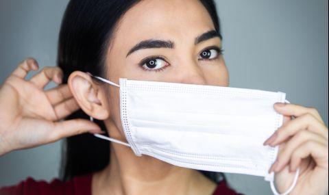 Бактерии ще унищожават предпазните маски - 1