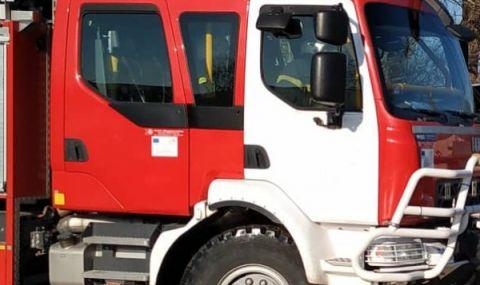 Голям пожар избухна в Арчар