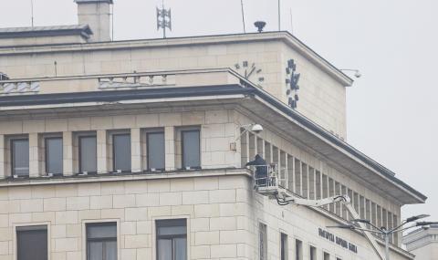 БНБ: България се присъединява към Единния механизъм за преструктуриране
