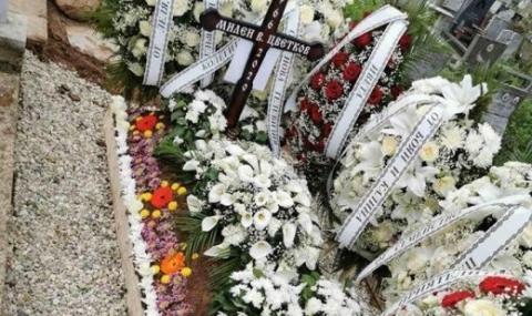 Само най-близките погребаха Милен Цветков