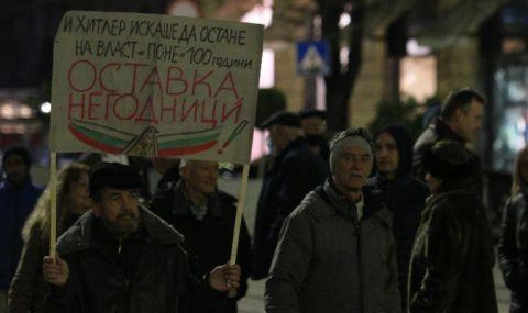 185-и ден на протест: Съд за депутати, министри и съдии