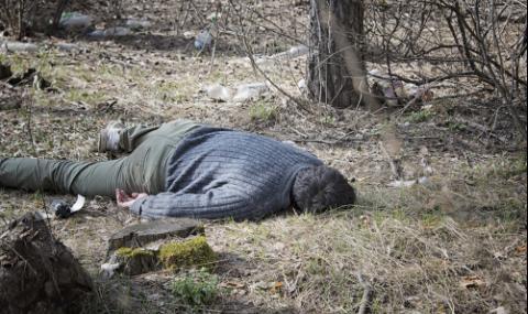 Жена намери гаджето си със счупен череп в канавка