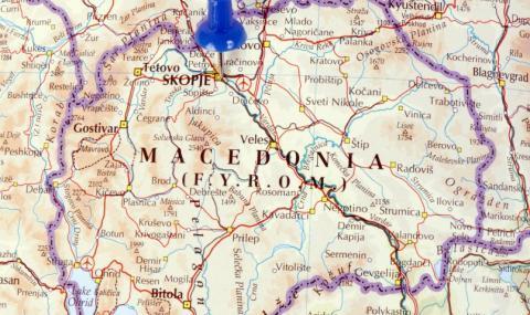 Божидар Димитров: Македония да се прекръсти на Западна България
