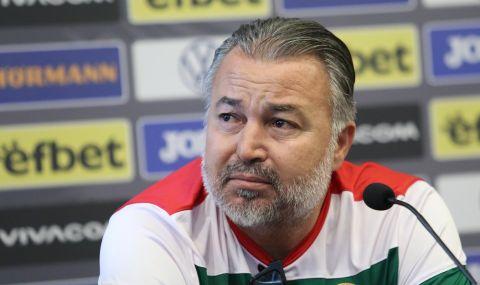 Ясен Петров: Не си спомням от колко време не сме вкарвали четири гола - 1