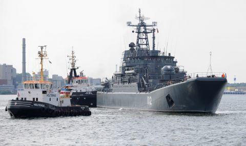 Русия изпрати корабите на Балтийския флот в Черно море
